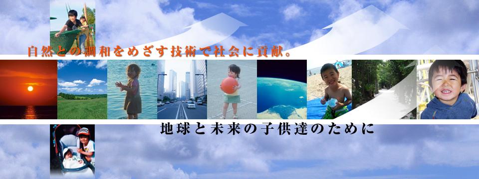 神洋建設株式会社の公式WEBサイトです。