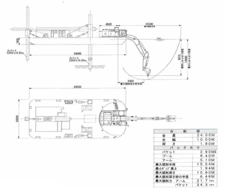isuzu-2